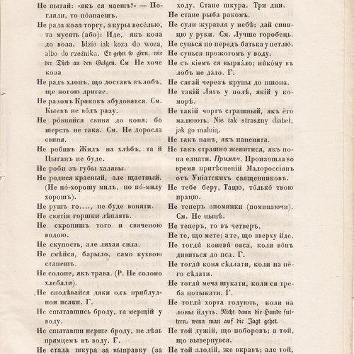 Starosvitsjkyj Bandurysta (195).jpg